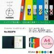 キングジム FARBEN(ファルベン) リングバインダー A4 【RCP】 送料込みで販売!