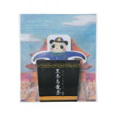 Meru Sea中国茶世界遗产巡游袋泡茶熊猫(黑茶乌龙茶)12套用包含66032运费销售![メルシー 中国茶世界遺産巡りティーバッグ パンダ(黒茶烏龍茶) 12セット 66032 送料込みで販売!]