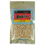 藤和干菜松子150g10袋![藤和乾物 松の実 150g10袋 !]