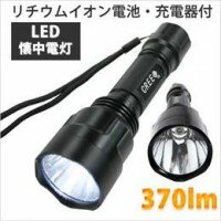 I sell it including the LED flashlight CREE ball use HANDY LIGHT C-8 C-008 postage to be able to light up to flashlight 1 kilo ahead!