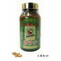 Guarana capsules 90 capsules 5 book set free shipping!