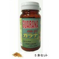 Guarana powder 80 g 5 book set free shipping!