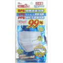 3種検査済み 日本製不織布マスク 1袋3枚入×20袋セット 送料込みで販売!