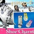 Shoe Charm(シューチャーム) サンダースカル 【RCP】送料込みで販売!