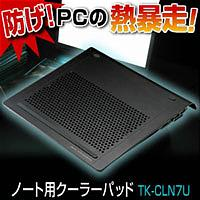 Air conditioner pad TK-CLN7U black for notebooks! fs3gm