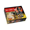 ご当地シリーズ 箱入和歌山ラーメン(6人前)×12箱セット 送料込!【代引・同梱・ラッピング不可】