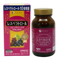 Resveratrol fine (with 10 x increase amount of 50 mg) 180 grain