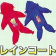 レインコート 犬用 【RCP】 送料込みで販売!