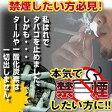 電子タバコ 禁煙ヘルスシガレット 【RCP】 送料込みで販売!