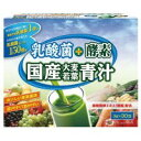 ユーワ 乳酸菌+酵素 国産大麦若葉青汁 90g(3g×30包) 【RCP】 送料込みで販売!
