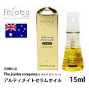 正規輸入品 オーストラリア The jojoba company(ザ ホホバ カンパニー) アルティメイトセラムオイル 15ml 【RCP】...