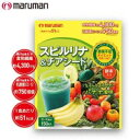 マルマン スピルリナ&チアシード バナナ風味 150g 【RCP】送料込みで販売!