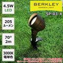 BERKLEY е╨б╝епеьб╝ LEDемб╝е╟еєе╣е▌е├е╚ещеде╚ббSP-03-4 б┌RCPб█┴ў╬┴╣■д▀д╟╚╬╟фбк