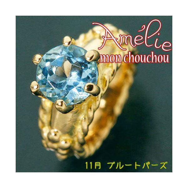 【ポイント5倍】amelie mon chouchou Priere K18 誕生石ベビーリングネックレス (11月)ブルートパーズ 送料無料! 18金 バースデーネックレス