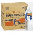 【まとめ買い】胎内高原の6年保存水 備蓄水 1.5L×80本(8本×10ケース) 超軟水:硬度14 ...