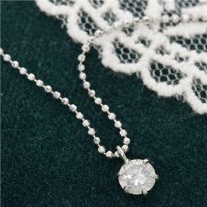 プラチナPT0.3ct ダイヤモンドペンダント/ネックレス 送料無料! かわいい & おしゃれ0.3カラットダイヤネックレス