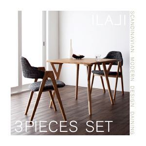 ダイニングセット 3点セット(テーブル幅80+チェア×2)【ILALI】サンドベージュ 北欧モダンデザインダイニング【ILALI】イラーリ【】 おしゃれ木目調(木製)机と椅子セット、チェアセット青い