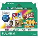 (業務用3セット)富士フィルム FUJI 画彩 写真仕上げValue WPL400VA L判 400枚 送料込!