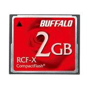 コンパクトフラッシュ ハイコストパフォーマンスモデル 2GB 送料込!
