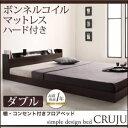 フロアベッド ダブル【Cruju】【ボンネルコイルマットレス...