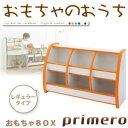 ソフト素材キッズファニチャーシリーズ おもちゃBOX primero プリメロ レギュラータイプ オレンジ