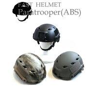 FA ST ヘルメット パラトルーパー H M026NN グレー 【 レプリカ 】 送料無料!の画像