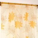 レースカーテン 2枚組 【100cm×176cm オレンジ】 ボタニカル リーフ柄 洗える タッセル付き 『Lプラム』 〔リビング〕
