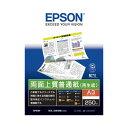 (まとめ) エプソン EPSON 両面上質普通紙<再生紙> A3 KA3250NPDR 1冊(250枚) 【×3セット】 送料込!