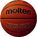 モルテン(Molten) バスケットボール5号球 JB5000 B5C5000 送料込!