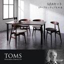 デザイナーズダイニングセット TOMS トムズ 5点セット(テーブル+チェア4脚) スタンダードチェア W150 チャコールグレー