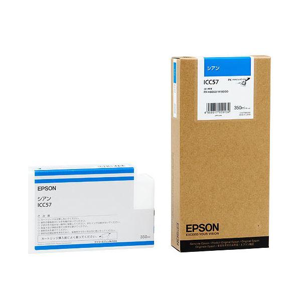 (まとめ) エプソン EPSON PX-P/K3インクカートリッジ シアン 350ml ICC57 1個 【×3セット】 送料無料! インクカートリッジ 純正インクカートリッジ・リボンカセット☆ひろしま☆