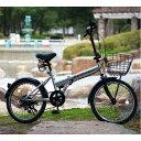 ノーパンク仕様のシンプルなオールインワン折り畳み自転車折りたたみ自転車 20インチ/シルバー(銀) シマノ6段変速 ノーパンク仕様 【Raychell】 レイチェル R-241N【代引不可】 送料込!