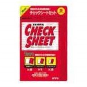 (業務用100セット) ゼブラ ZEBRA チェックシート SE-301-CK-R 赤 ×100セット 送料無料!