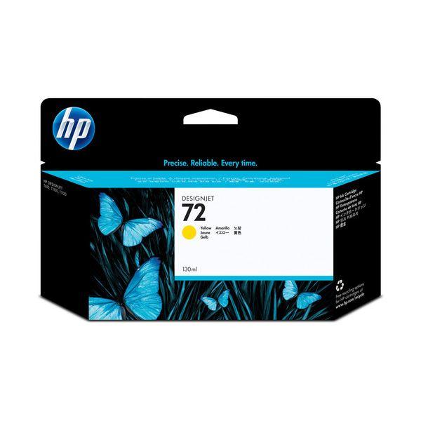 (まとめ) HP72 インクカートリッジ イエロー 130ml 染料系 C9373A 1個 【×3セット】 送料無料! インクカートリッジ 純正インクカートリッジ・リボンカセット松浦みさき(松浦みさき)