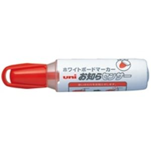 (業務用200セット) 三菱鉛筆 ボードマーカーお知らセンサー 太字丸芯 赤 送料無料! サインペン・マーキングペン ホワイトボードマーカー  まとめ