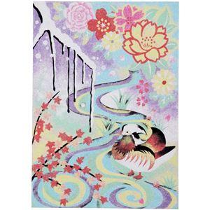 【ポイント2倍】(まとめ)アーテック 砂絵/サンドアートセット 【中】ラメ入り 【×15セット】 送料無料! 小学校 中学校 高校向けお買い得セット!図工・美術・画材