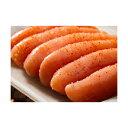 醃漬鱈魚子 - 博多中唄 無着色たらこ&明太子 一本物 各1kg【代引不可】 送料込