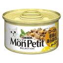 (まとめ)ネスレ MPセレクションチーズ入ロースト若鶏85g 【猫用・フード】【ペット用品】【×24セット】 送料込!