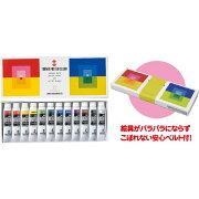 【ポイント5倍】(まとめ)アーテック T PC 11ml 12色スクールセット 【×5セット】 送料無料!
