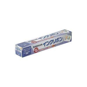 (業務用50セット) 朝日電器 オンライン ELPA FAXインクリボン FIR-P20 送料無料!:生活雑貨のお店!Vie-UP OAインク・トナー・リボン 事務用品 まとめお得セット