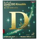 ニッタク(Nittaku) 表ソフトラバー SUPER DO Knuckle(スーパードナックル) NR8573 レッド CU 送料込!
