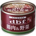 (まとめ)デビフ 鶏肉&野菜 150g (ドッグフード)【ペット用品】【×24 セット】 送料込!