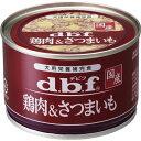 (まとめ)デビフ 鶏肉&さつまいも 150g (ドッグフード)【ペット用品】【×24 セット】 送料込!