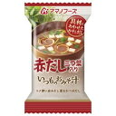 【まとめ買い】アマノフーズ いつものおみそ汁 赤だし(三つ葉入り) 7.5g(フリーズドライ) 60個(1ケース) 送料込!