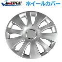 轮胎, 车轮 - ホイールカバー 14インチ 4枚 スズキ kei (シルバー) 【ホイールキャップ セット タイヤ ホイール】