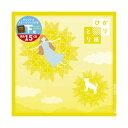 (まとめ)クラサワ 暮らしを飾るひかりとり紙単色15cm黄【×20セット】 送料込!