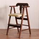 ショッピングダイニングチェア ベビーチェア ダークブラウン キッズチェア 子供用椅子 チェア ダイニングチェア 子供用 天然木 完成品 送料込!