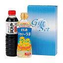 (まとめ)健康調味料セット B4043588【×5セット】 送料込!