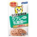 (まとめ)ねこまんまパウチ シニアラブレ乳酸菌入 40g【×72セット】【ペット用品・猫用フード】 送料込!