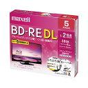 【訳あり・在庫処分】maxell 録画用BD-RE DL 50GB 2倍速 5枚 プリンタブル BEV50WPE.5S 送料込!
